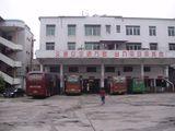 автостанция / Китай