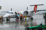 самолетик / Тайвань