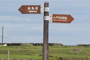 вход в музей / Тайвань