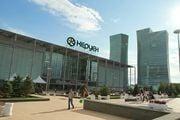 торговый центр / Казахстан