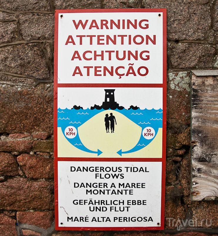 Предупреждение о приливе, остров Джерси / Фото из Великобритании