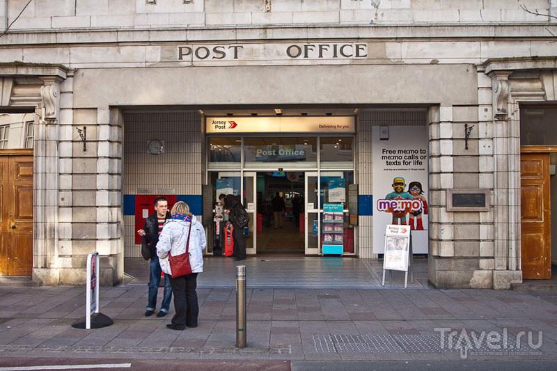 Почта на острове Джерси / Фото из Великобритании