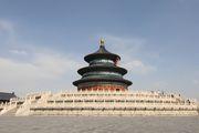 Храм Неба / Китай