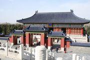 парк храма / Китай