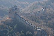 стена / Китай