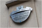 синагога Темпель / Польша