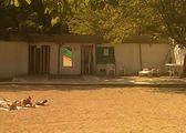солнечные ванны / Болгария
