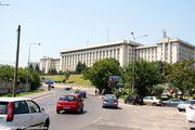 это здание / Румыния