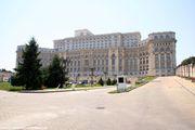 Дворец Чаушеску / Румыния