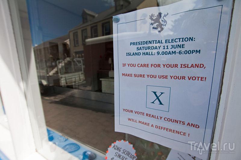 Призывы прийти на выборы, остров Олдерни / Фото из Великобритании
