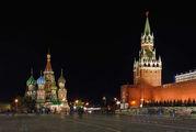 Красная Площадь / Россия