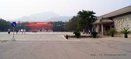Дорога к мавзолею Ваньли / Китай