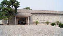 Музей раскопок / Китай