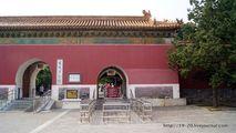 Центральный вход / Китай