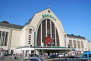 Железнодорожный вокзал Киева / Молдавия