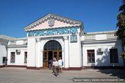 Вокзал Белгорода-Днестровского / Молдавия