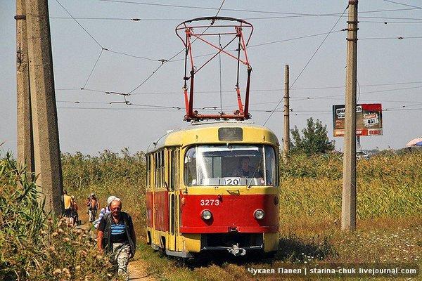 "Трамвай №20 на остановке """