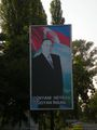 Улыбающийся Алиев / Азербайджан