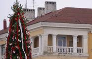 Новогоднее украшение / Украина