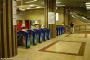 Настоящее метро / Турция