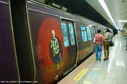 Вагоны метро / Турция