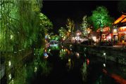 Вечерний город / Китай