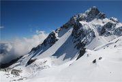 Горные вершины / Китай