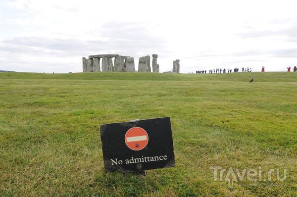 Стоунхендж / Великобритания