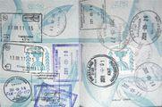 Последняя страница / Свазиленд