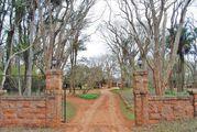 Ворота фермы / Свазиленд