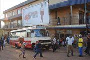 Социальная реклама / Свазиленд