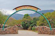 Ворота национального музея / Свазиленд