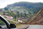 Вид на Булембу / Свазиленд