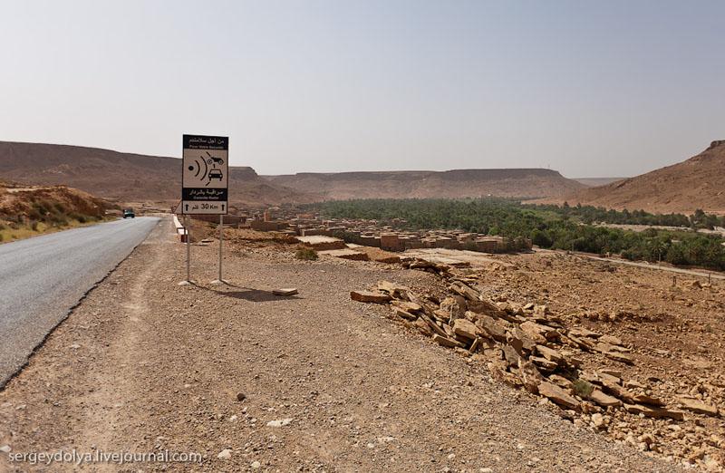 Предупреждение о камере на дороге в Марокко / Фото из Марокко