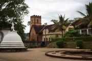 Центр и ступа / Шри-Ланка
