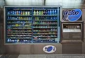 Мега-автомат / Испания