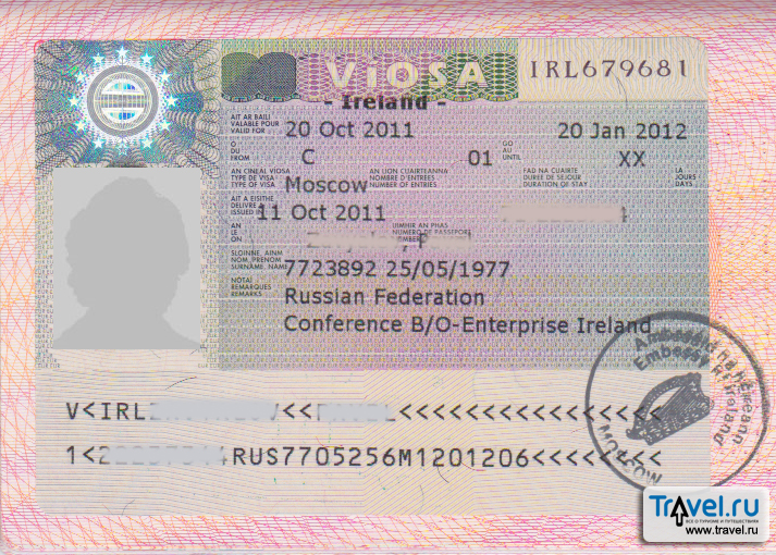 Студенческая виза в ирландию самостоятельно