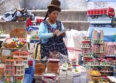 Продавщица счастья  / Боливия