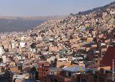 Окраина города / Боливия