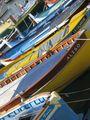 Разноцветные лодки / Монако