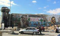 Рисунки на Стене / Палестина