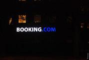Офис Booking.com / Нидерланды
