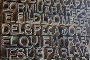 Элементы декора / Испания