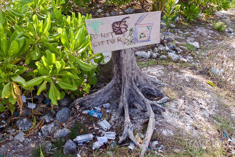 Груда мусора, Мальдивы / Фото с Мальдив