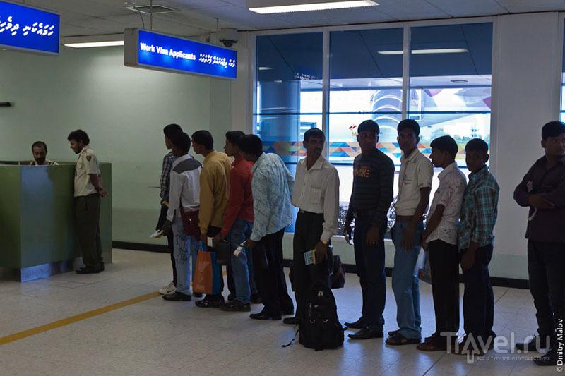 На паспортном контроле, Мальдивы / Фото с Мальдив