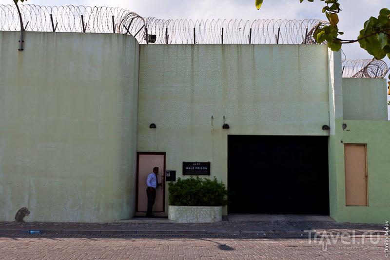 Тюрьма на Мальдивах / Фото с Мальдив