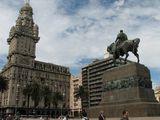 Центральная площадь / Уругвай
