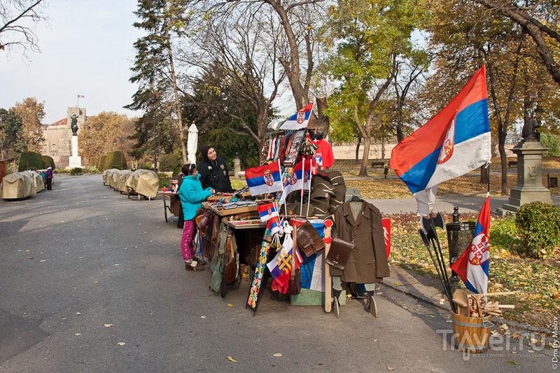 Торговля сувенирами в парке Белграда / Фото из Сербии