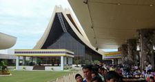 Рамки службы безопасности / Бруней
