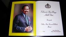 Открытка с портретом султана / Бруней